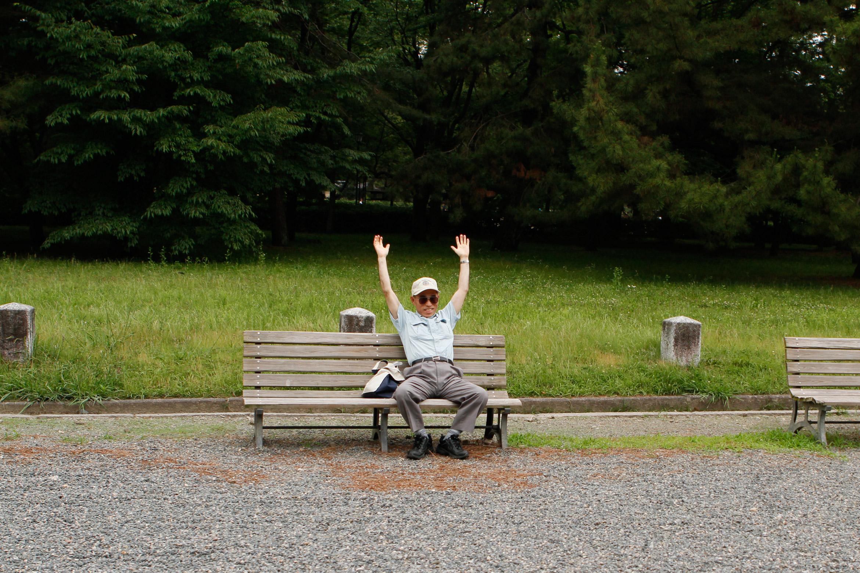 hiroshima-park