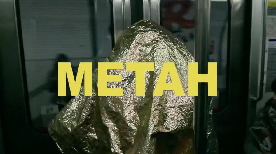 Metah / 'after/